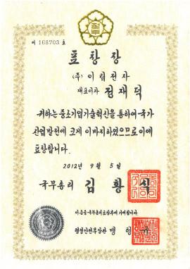 award-certificate-02